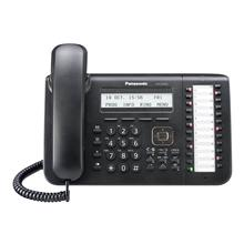 Panasonic DIG BUSINESS SYSENDDVC BLK